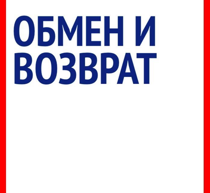 http://istemol.tj/wp-content/uploads/2020/06/Snimok-jekrana-2020-10-13-v-17.44.50-3-698x640.png